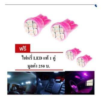 LED หลอด T10 แท้ LED 100 % ไฟหรี่ T10 แสงสีชมพูม่วง 1 คู่ แถมฟรี ไฟหรี่ T10 แท้ LED 100 % อีก 1 คู่ (PINK)