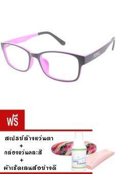 Kuker กรอบแว่นตา New Eyewear+เลนส์สายตาสั้น ( -400 ) รุ่นs016 (สีดำ/บานเย็น) ฟรีสเปรย์ล้างแว่นตา + กล่องแว่นคละสี + ผ้าเช็ดแว่น
