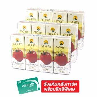 DOI KHAM ดอยคำ น้ำมะเขือเทศ 99% 200 มล. แพ็ค 4 กล่อง (รวม 3 แพ็ค ทั้งหมด 12 กล่อง)