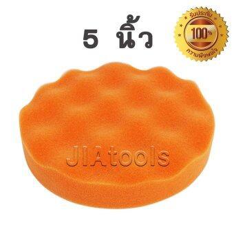MARCH ฟองน้ำขัดเคลือบสีรถยนต์ ขนาด 5 นิ้ว สีส้ม