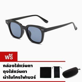 CAZP Sunglasses แว่นกันแดด Vintage Modified Wayfarer Style รุ่น 2142 P-003 Polarized กรอบดำ/เลนส์สีฟ้า (Black/Blue) สวมใส่ได้ทั้งชายและหญิง 47mm