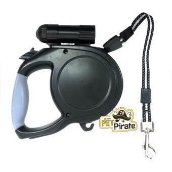 Pet Pirate ตลับสายจูงเส้นกลม ไฟฉาย LED ถอดแยกได้ 8m (สีดำ)