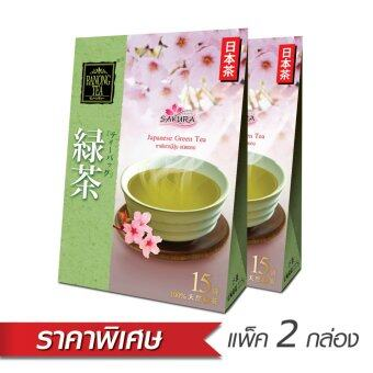 ชาเขียวญี่ปุ่น เรนองที แพ็ค 2 กล่อง