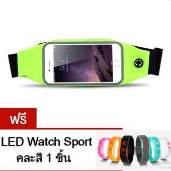 I-Gou กระเป๋าคาดเอว สำหรับใส่ออกกำลังกาย กันน้ำได้ หน้าจอ 5.5 นิ้ว (สีเขียว) ฟรี นาฬิกา Sport 1 ชิ้น