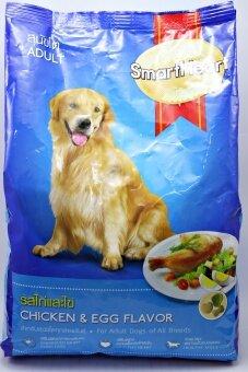 Smartheart รสไก่ไข่ สุนัขโต อาหารสุนัขชนิดเม็ด 1.5kg.