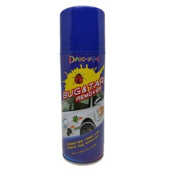 Dakham Bug & Tar Remover สเปรย์ขจัดคราบแมลงและยางมะตอย ดักแฮม