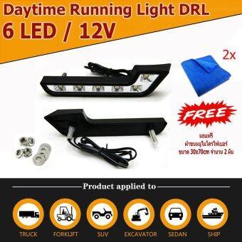 DTGLED E-Class ไฟเดย์ไลท์ 6ดวง Daytime Running Light(DRL) -12V (สีขาว)-(แถมฟรี ผ้าเช็ดรถ ขนาด 30x70cm จำนวน 2 ผืน )