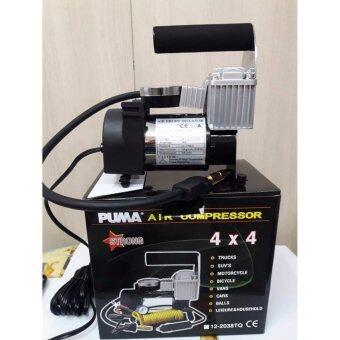 เครื่องเติมลมยาง แบบ เสียบไฟรถยนต์ (รูเสียบที่จุดบุหรี่/พ่วงกับแบตรถยนต์ได้) ยี่ห้อ Puma