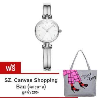 Kimio นาฬิกาข้อมือผู้หญิง สีเงิน สายสแตนเลส รุ่น KW6041 (แถมฟรี SZ. Shopping Bag คละลาย มูลค่า 250-)