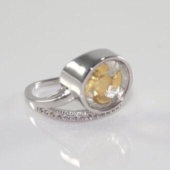 Elise's แหวนกังหันประดับเพชรฐานด้านล่าง สีทองคำขาว