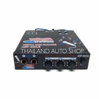 Thailand American Sound ปรีแอมป์คาราโอเกะรถยนต์