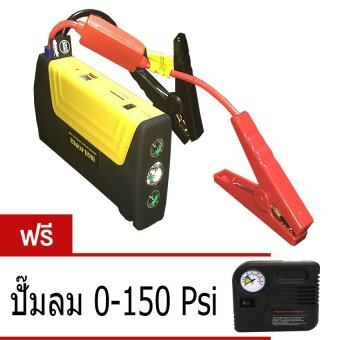 Harga Eaze Jump Starter Power Bank12-19 V 55000 mAh Muli-Function (Yellow/Black) ฟรี ปั๊มลม