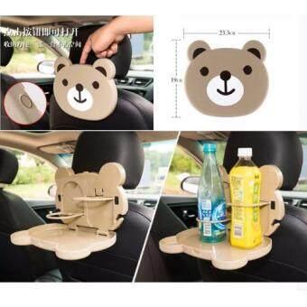 ถาดรอง อาหาร เครื่องดื่ม เบาะหลังรถ - หมี cartoon car tray table
