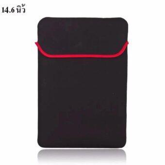seednet ซองใส่ laptop ขนาด 14.6 นิ้ว สีดำ Softcase for notebook 14.6 inch