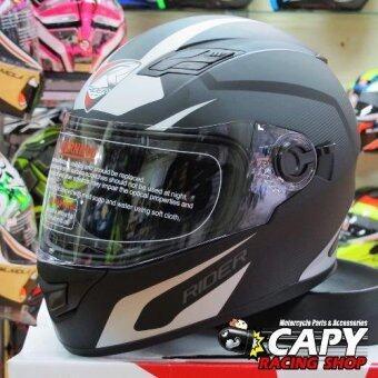 Rider helmet หมวกกันน็อค Rider Viper Exotic สีดำ-ขาว Black White (Big Bike and motorcycle Helmet)