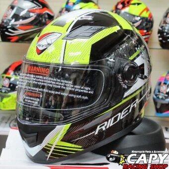 Rider helmet หมวกกันน็อค Rider Viper Beat สีดำ-เหลืองสะท้อนแสง Black-Fluorecent (Big Bike and motorcycle Helmet)