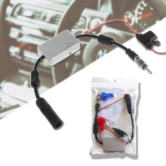Elit 12V ตัวรับสัญญาณวิทยุ เสาอากาศในรถยนต์ FM Signal Amplifier Booster Amp 88-108 Mhz- สีเงิน