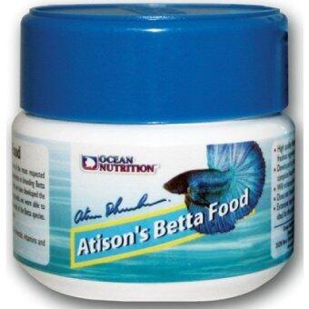 Atison's Betta อาหารปลา Food กระป๋อง ใหญ่ 75g