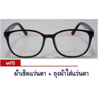 แว่นตากันแสง แว่นตากรองแสง กรอบแว่นตา แว่นตากรองแสง คอมพิวเตอร์ สีดำ