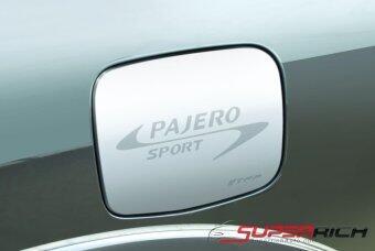 TFP ฝาปิดถังน้ำมัน (Fuel Tank) (โครเมี่ยม) M/T PAJERO 2009-2012