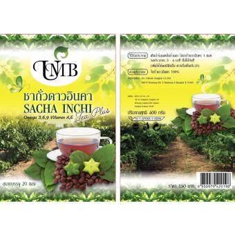 UMB SACH INCHI TEA ชาถั่วดาวอินคา เพื่อสุขภาพ 1ถุงบรรจุ20ซอง