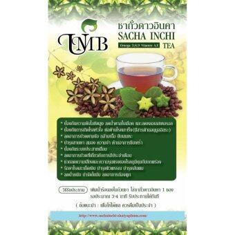 UMB SACH INCHI TEA ชาถั่วดาวอินคา เพื่อสุขภาพ 1ถุงบรรจุ20ซอง (image 1)