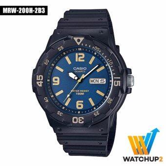 Casio Standard Watch นาฬิกาข้อมือ รุ่น MRW-200H-2B3