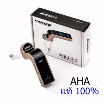 CAR G7 อุปกรณ์รับสัญญาณบลูทูธในรถยนต์ของแท้อย่างดี สีดำ Bluetooth FM Transmitter MP3 Music Player SD USB Charger for Smart Phone & Tablet