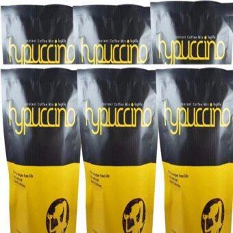 Hycafe Hypuccino instant coffee mix ไฮปูชิโน่ กาแฟที่หอมนุ่มรสคาปูชิโน่ ช่วยระบบเผาผลาญอาหารมากขึ้น แคลอรี่ต่ำ 6 ห่อ (10 ซอง/1 ห่อ)