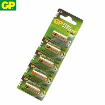 GP Battery ถ่าน Alkaline Battery 12V. รุ่น GP23AE ถ่านกริ่งไร้สาย รีโมตรถยนต์ Car Remote Controller(1 แพ็ค 5 ก้อน)