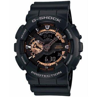 Casio G-Shock นาฬิกาข้อมือรุ่น GA-110RG-1ADR - ประกัน CMG 1 ปี