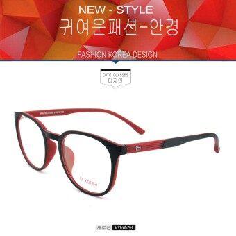 Fashion M Korea แว่นสายตา รุ่น 8550 สีดำตัดแดง แว่นตากรองแสงสีฟ้า ถนอมสายตา (กรองแสงคอม กรองแสงมือถือ)