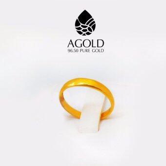 AGOLD ST01 แหวนลายเกลี้ยง ทองคำแท้ 96.5% น้ำหนัก ครึ่งสลึง 1.9 กรัม ฟรีกล่องใส่เครื่องประดับ