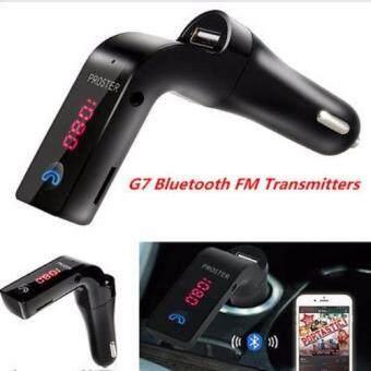 CarG7เครื่องเล่นเพลง MP3 ในรถยนต์ แบบบูลทูช ไร้สาย ชาร์จ,กดรับโทรศัพท์ได้ เพลงจากมือถือเป็นคลื่นวิทยุเข้ารถยนต์ (สีดำ)ของแท้