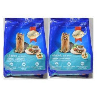 SmartHeart สมาร์ทฮาร์ทสุนัขพันธ์เล็ก รสไก่และตับ 500 กรัม ( 2 ถุง)