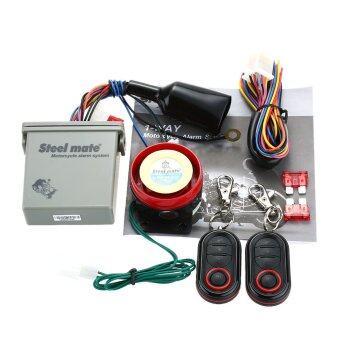 Steelmate 986E 1 ทางระบบสัญญาณรีโมทสตาร์ทรถจักรยานยนต์เครื่องยนต์รถจักรยานยนต์ช่วยตรึงกับวิทยุมินิ