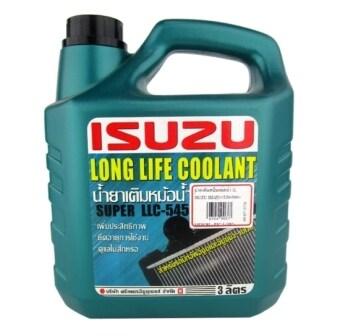 ISUZU น้ำยากันสนิทหม้อน้ำ 3 ลิตร