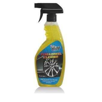 DIFF TYRE&WHEEL CLEANER สเปรย์ทำความสะอาดยางและล้อแม็กซ์ 500 ml.