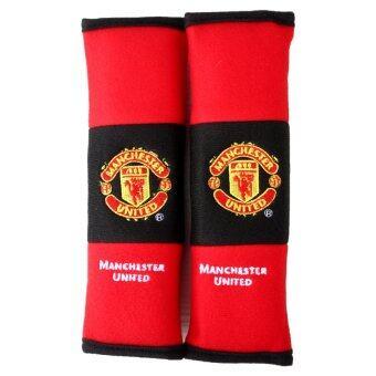 Manchester United นวมหุ้มเข็มขัดนิรภัยลิขสิทธิ์แท้ 1 คู่