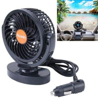 HUXIN HX-T305 3W 360 Degree Adjustable Rotation Low Noise Mini Electric Car Fan DC 12V - intl