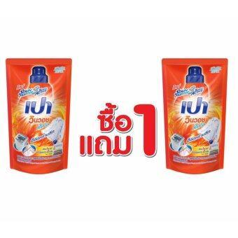 (ซื้อ 1 แถม 1) PAO เปา น้ำยาซักผ้า วินวอชลิควิด ถุงเติม 800 มล.