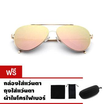 CAZP Sunglasses แว่นกันแดด ทรงนักบิน Classic Large Aviator Style รุ่น 3025 กรอบทอง/เลนส์ปรอทสีทองชมพู (Gold/Mirrored Pink Gold) 61mm