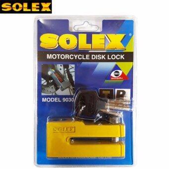 ล็อคดิส SOLEX กุญแจล็อคดิสเบรค รถจักรยานยนต์ รุ่น 9030 (สีเหลือง)