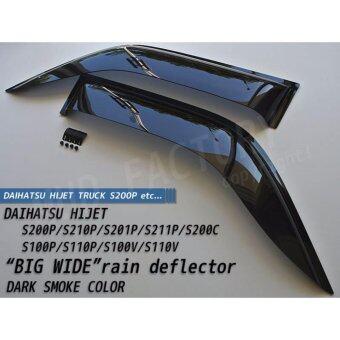 "DAIHATSU HIJET S200P/S210P/S201P/S211P/S200C S100P/S110P/S100V/S110V กันสาดข้างประตู""แบบกว้าง"" (สีควันดำ) ผลิตโดย MUD Factory ประเทศญี่ปุ่น"