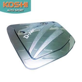 Koshi ครอบฝาถังน้ำมัน Isuzu Dmax 2012-16 รุ่น 4WD(2และ4ประตู)