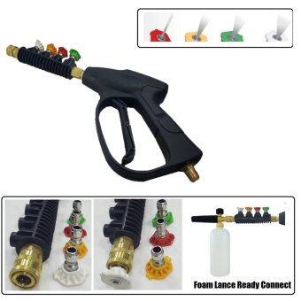 ปืนฉีดน้ำแรงดันสูงพร้อม หัวต่อแบบคอปเปอร์สวมเร็ว และ ข้อต่อ 4แบบ Car Motocycle High Pressure Washer Wash Gun with 4 Nozzles Coupler Type