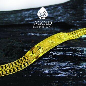 AGOLD ST22 สร้อยข้อมือแฟชั่น ทองแท้ 96.50% น้ำหนัก 1 บาท ฟรี กล่องใส่เครื่องประดับ