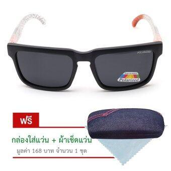 แว่นกันแดด SPY140-03 Orange/Black