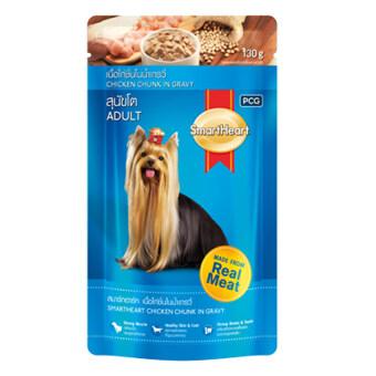 Smartheart Pouch สุนัขโต รสเนื้อไก่ชิ้นในน้ำซอส 150g ( 12 units )