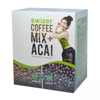 SWIZER COFFEE MIX ACAI BERRYกาแฟเพื่อสุขภาพ สไวเซอร์ คอฟฟี่ มิกซ์ พลัส อาซาอิ เบอร์รี่ จากป่าอเมซอนในบราซิล บรรจุ 10 ซอง (1 กล่อง)